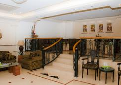 White House Suites - Beirut - Lobby