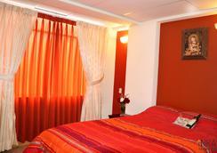 Inka's Tambo Hotel - Cusco - Bedroom