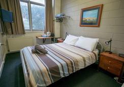 Melbourne Metro Yha - Hostel - Melbourne - Bedroom