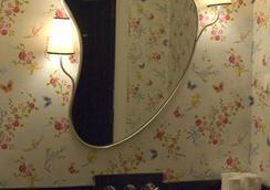 Hotel Recamier - Paris - Bathroom