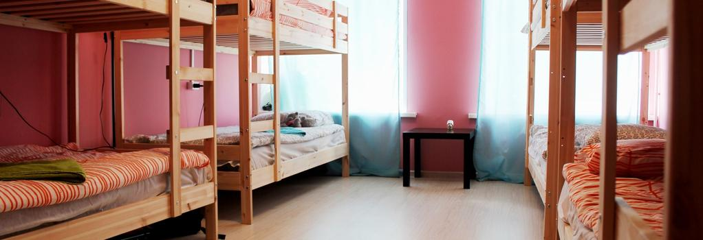 Final Destination Hostel - Saint Petersburg - Bedroom