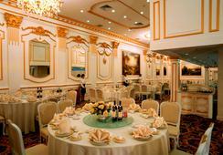 Shanghai Fanyang Hotel - Shanghai - Conference room