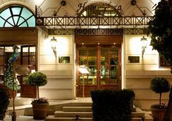 Hera Hotel - Athens - Lobby