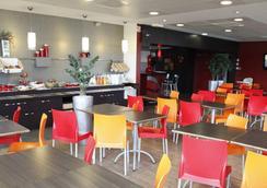 Brit Hôtel du Stade - Rennes - Restaurant