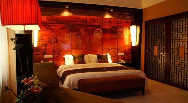 Fulejiuzhou International Hote - Mianyang - Bedroom