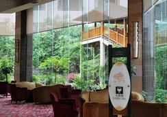 Fulejiuzhou International Hotel - Mianyang - Lounge