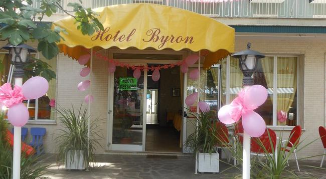 Hotel Byron - Cesenatico - Lobby