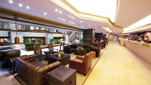 The Salisbury -Ymca Of Hong Kong - Hong Kong - Lounge