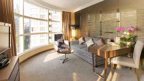 The Salisbury -Ymca Of Hong Kong - Hong Kong - Living room