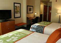 Fairfield Inn and Suites by Marriott Denver Aurora Parker - Aurora - Bedroom