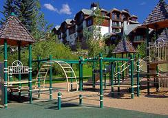 Hyatt Mountain Lodge - Avon - Attractions
