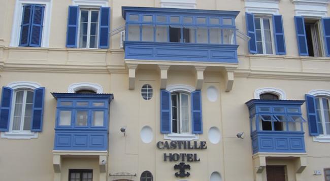 Castille - Valletta - Building
