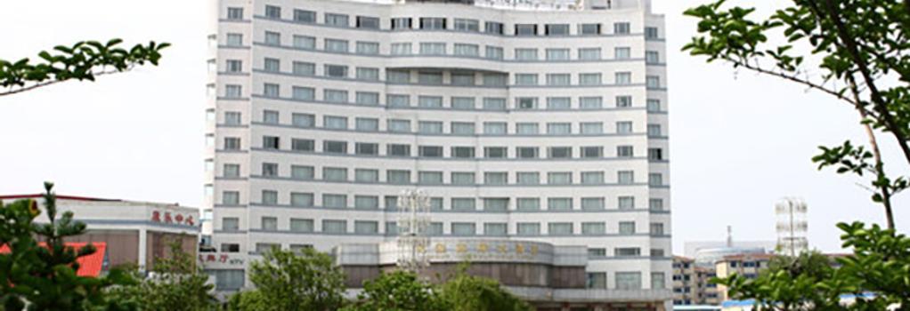 Garden International Hotel - Yangzhou - Building