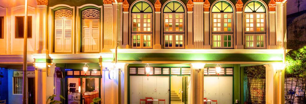 Superb Hostel - Singapore - Building
