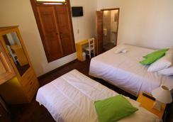 Cazorla Hostel Arequipa - Arequipa - Bedroom