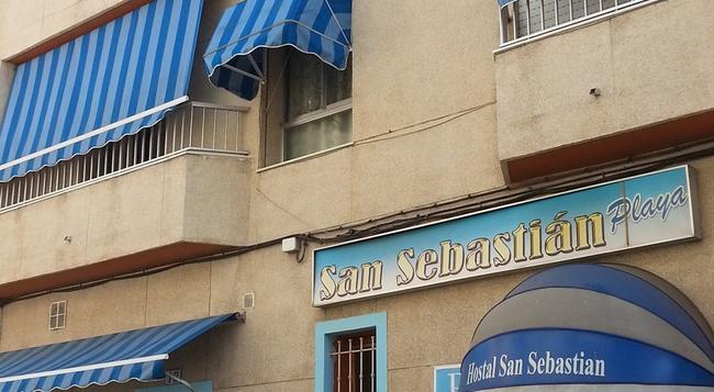 Hostal San Sebastián - Almuñecar - Building