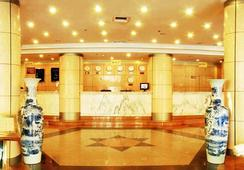 Qingdao Huaneng Hotel - Qingdao - Lobby