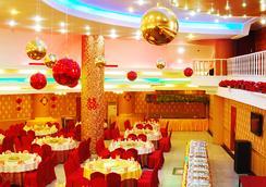 Qingdao Huaneng Hotel - Qingdao - Conference room