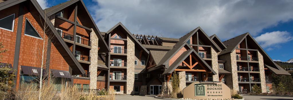 Grande Rockies Resort - Canmore - Building