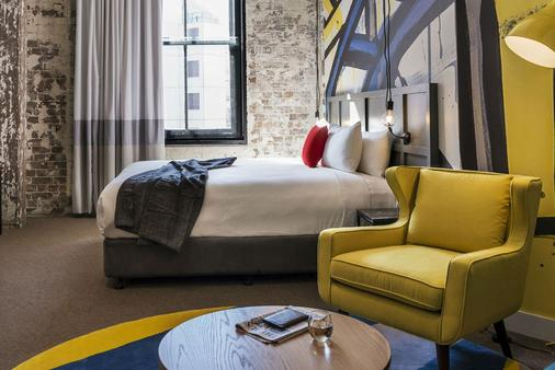 Ovolo 1888 Darling Harbour - Sydney - Bedroom
