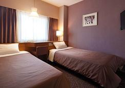 Hotel New Hankyu Osaka - Osaka - Bedroom