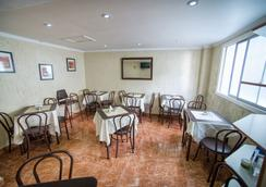 Hotel Sahara Inn - Santiago - Restaurant