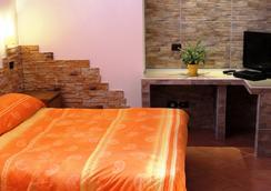 Nuova Fiera - Fiumicino - Bedroom