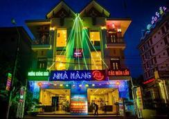 A1 Hotel Dien Bien - Dien Bien Phu - Restaurant