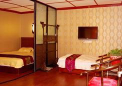 The Classic Courtyard - Beijing - Bedroom