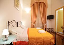 La Locandiera B&B - Florence - Bedroom