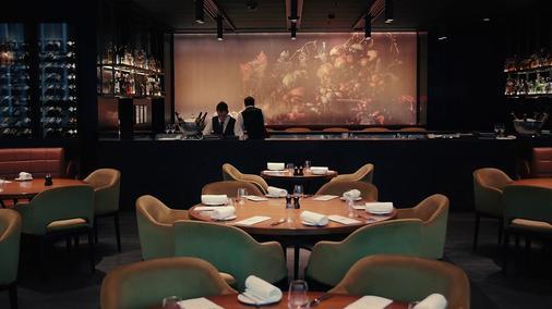 Crown Metropol - Melbourne - Bar