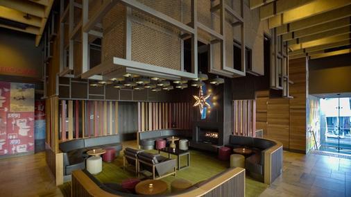 Crown Metropol - Melbourne - Lounge