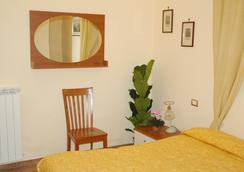 Domus Romana - Rome - Bedroom