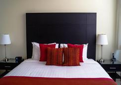 Adriatika Hotel Boutique - Guatemala City - Bedroom