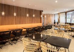 Hotel Dom Carlos Park - Lisbon - Restaurant