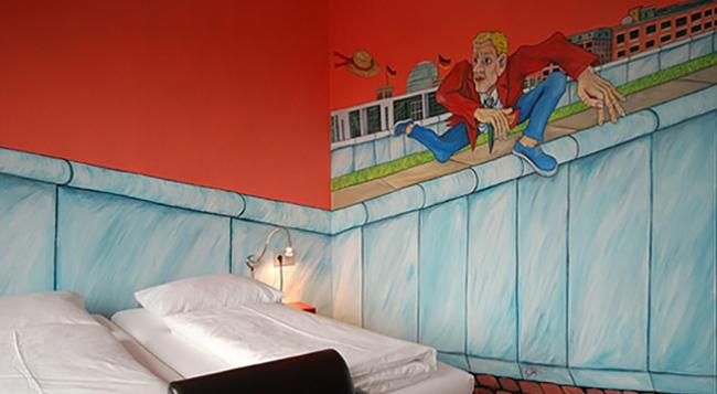 Arte Luise Kunsthotel - Berlin - Bedroom