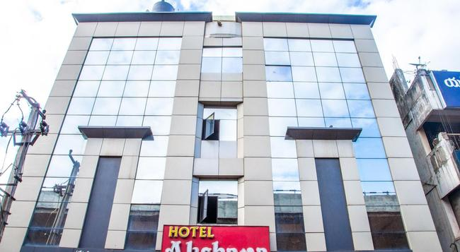 Hotel Akshaya - Visakhapatnam - Building