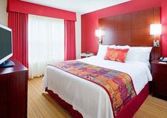 Residence Inn by Marriott Boston Dedham - Dedham - Bedroom