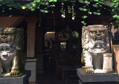 Bisma Sari Resort Ubud - Ubud - Lobby