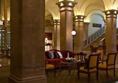 Imperial Riding School Renaissance Vienna Hotel - Vienna - Lobby