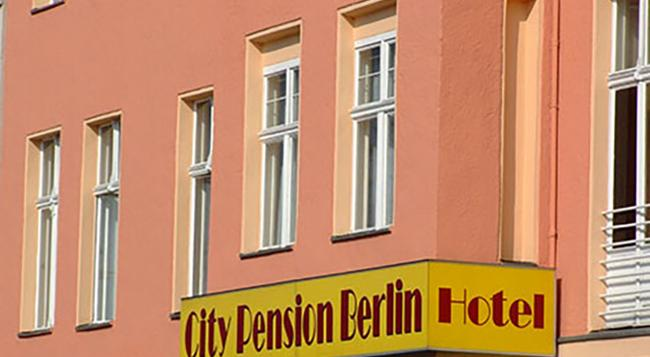 City Pension Berlin - Berlin - Building