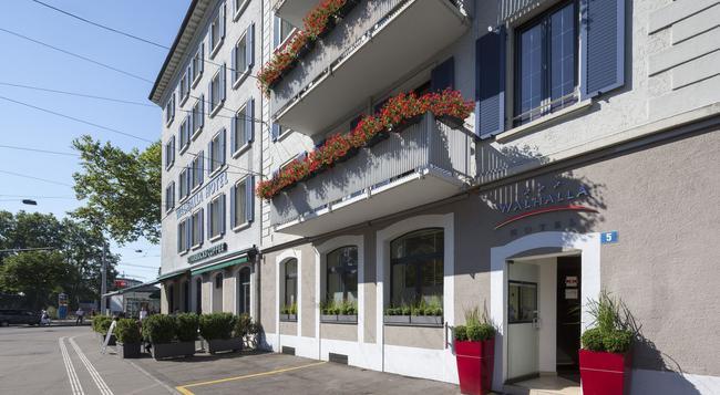 Walhalla Hotel - Zurich - Building