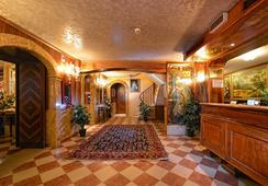 Antico Panada - Venice - Lobby