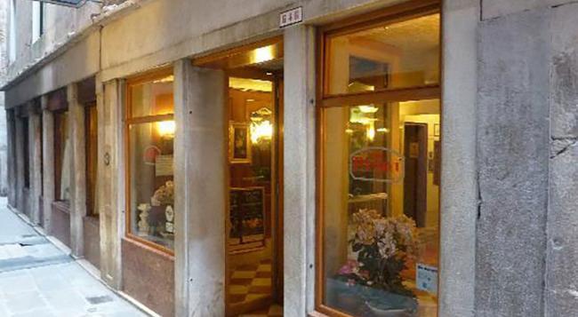 Antico Panada - Venice - Building