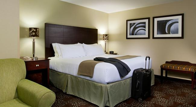 Holiday Inn Express & Suites Pittsburgh West - Greentree - Pittsburgh - Bedroom