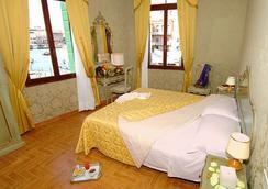 Hotel Canal - Venice - Bedroom