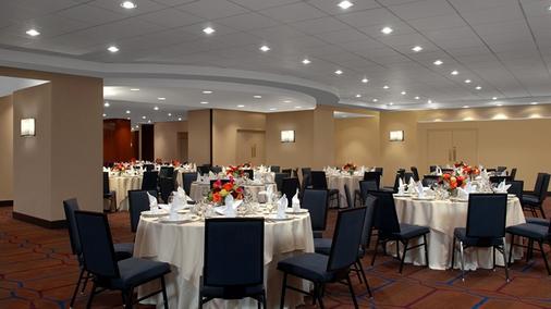 DoubleTree by Hilton Metropolitan - New York City - New York - Banquet hall