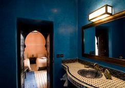 Riad Agdim - Marrakesh - Bedroom