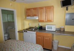 Sifting Sands Motel - Ocean City - Kitchen