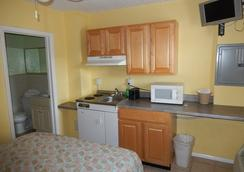 Sifting Sands Motel - Ocean City - Kitchen